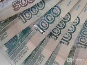 400 тысяч рублей украл нижегородец у матери своей девушки