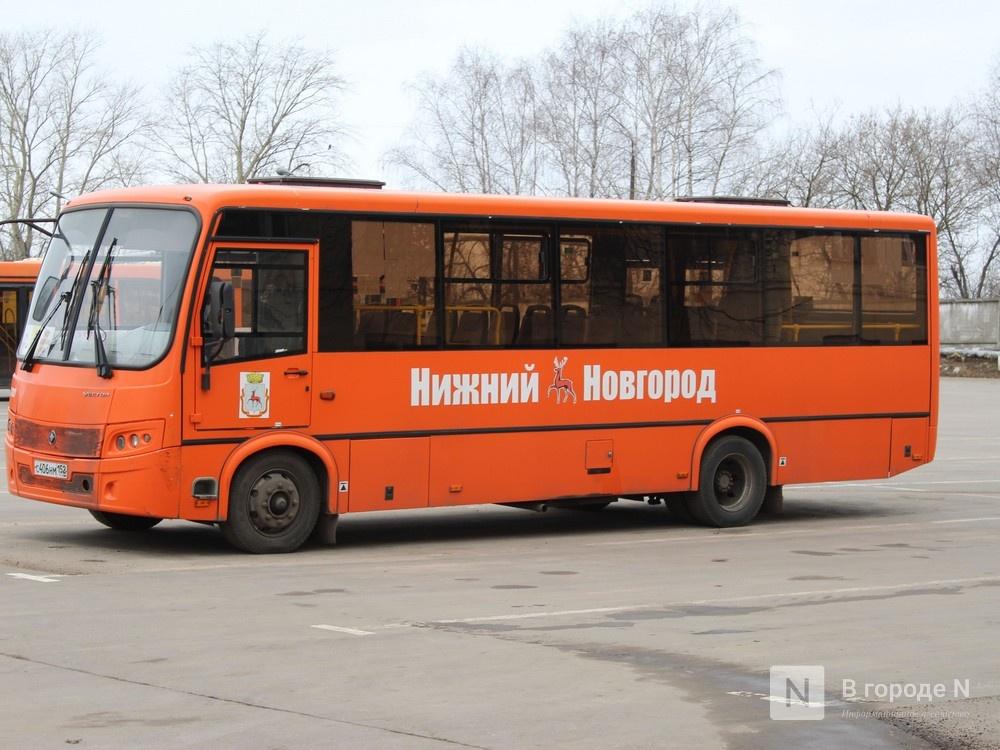 Детям-сиротам в Нижегородской области разрешено бесплатно ездить на всех видах общественного транспорта - фото 1