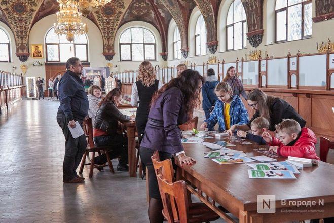 Победители проекта «В городе N» побывали на эксклюзивной экскурсии в Госбанке на Большой Покровской - фото 37