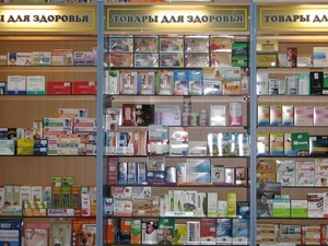 Выксунскую аптеку оштрафовали за неправильное хранение лекарств