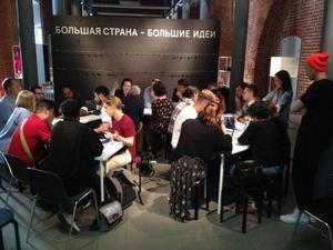 Международный передвижной симпозиум NEMOSKVA открылся в Нижнем Новгороде