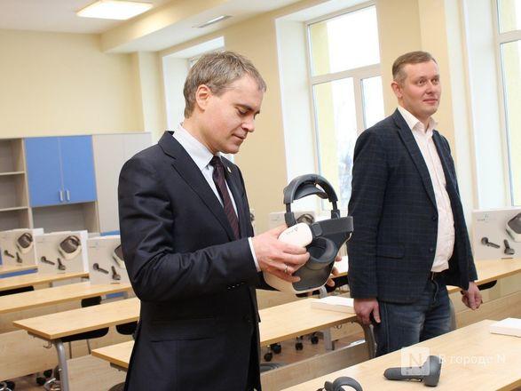 Нижегородскую школу № 123 отремонтировали за 115 млн рублей - фото 29