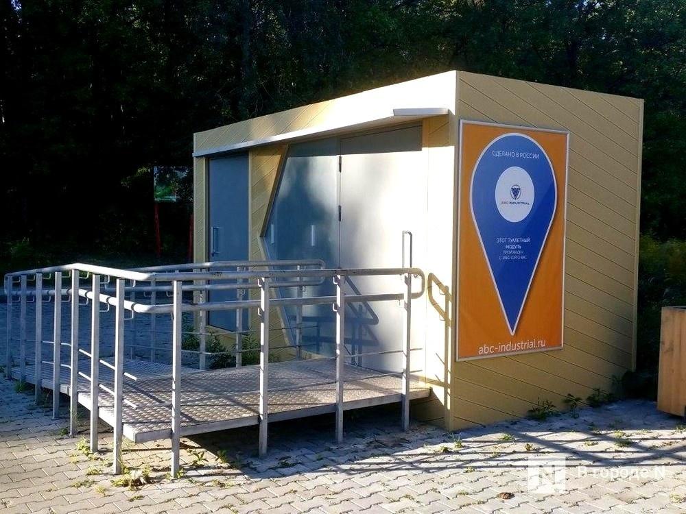 Туалет на Щелоковском хуторе заработает к лету - фото 1