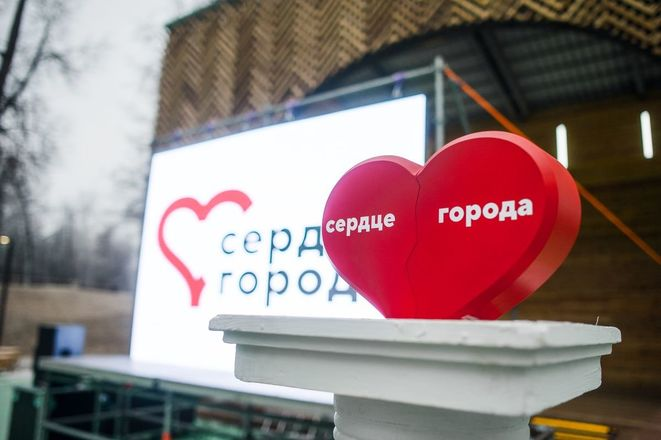 Индустриально-туристский парк появится в Выксе - фото 1