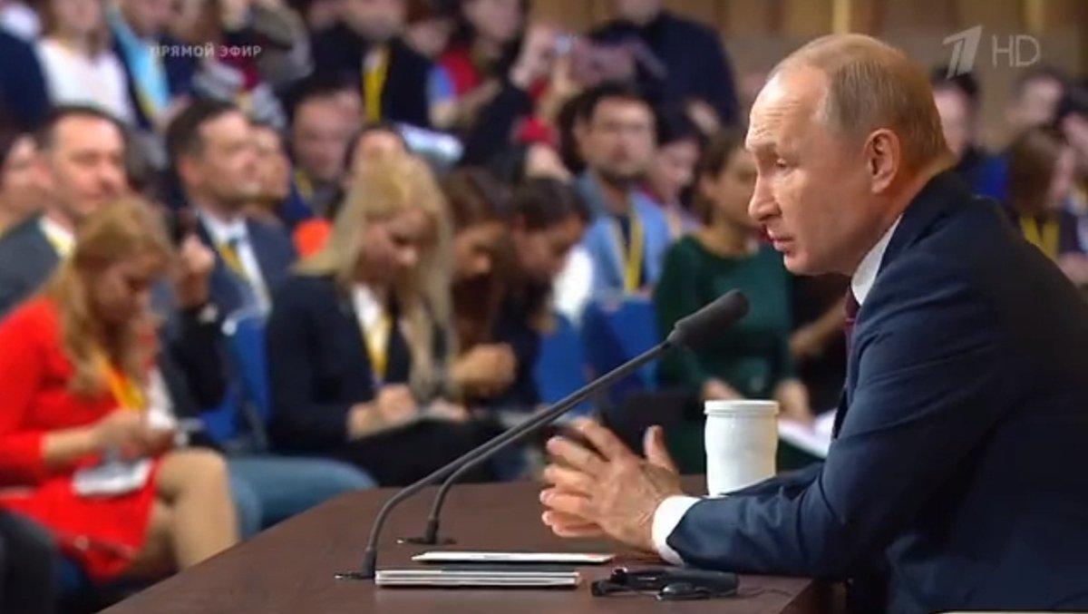 Большая пресс-конференция Владимира Путина: итоги - фото 4