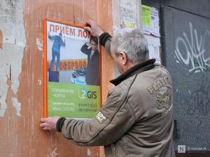 Нижегородские депутаты не одобрили запрет рекламы на жилых домах