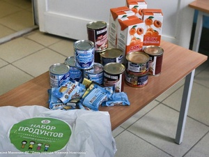 Свыше 15 тысяч нижегородских школьников получили бесплатные продукты