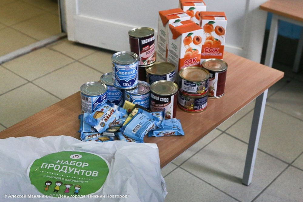 Свыше 15 тысяч нижегородских школьников получили бесплатные продукты - фото 1