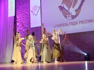 26-летний преподаватель физкультуры признан лучшим учителем Нижегородской области