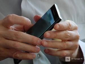 Нижегородец похитил деньги с телефона пенсионерки