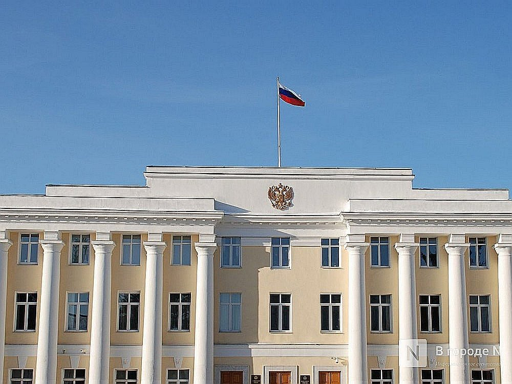 Бюджет Нижегородской области на следующие три года будет бездефицитным - фото 1