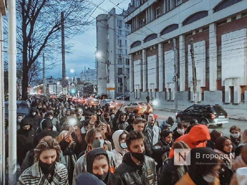 «Мама, мы дошли до Свободы»: каким был третий протестный митинг в Нижнем Новгороде - фото 1