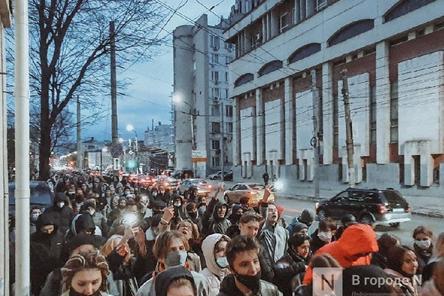 «Мама, мы дошли до Свободы»: каким был третий протестный митинг в Нижнем Новгороде