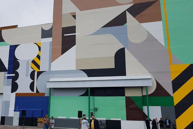 Первый в России индустриальный стрит-арт парк открылся в Выксе  - фото 4