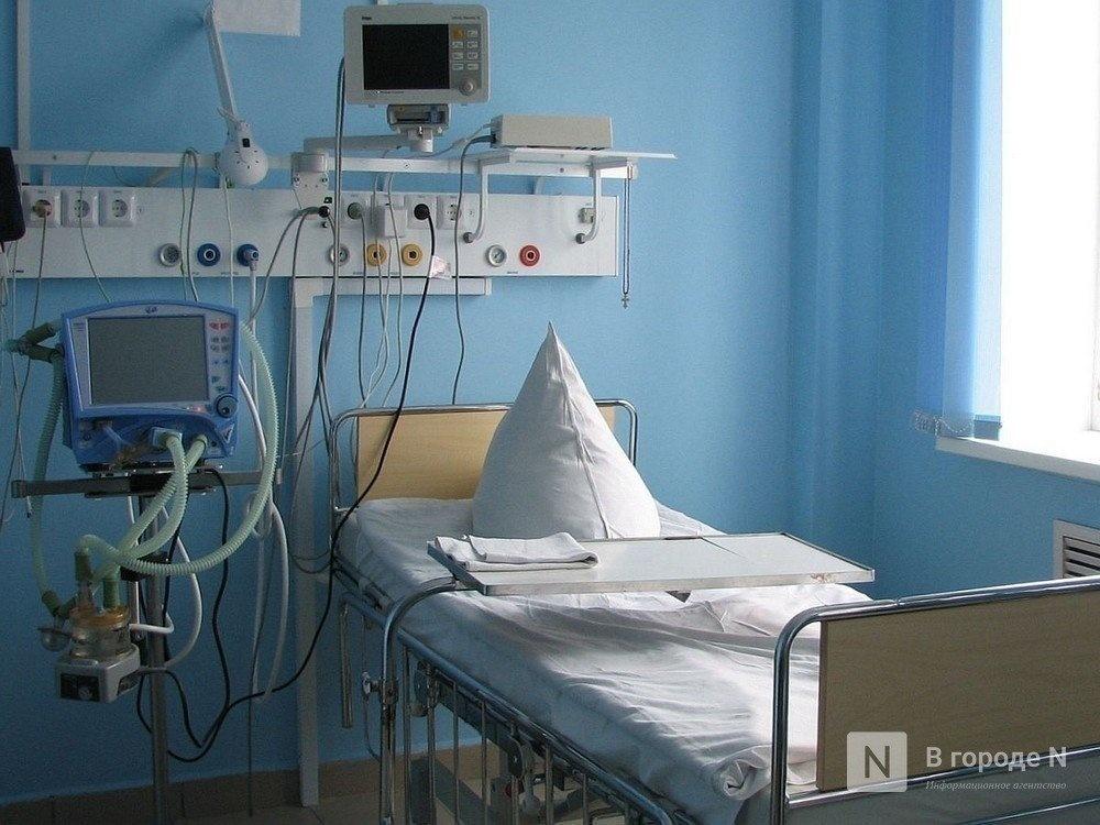 Выброс едкого запаха газа в атмосферу Нижнего Новгорода обошелся без госпитализаций - фото 1