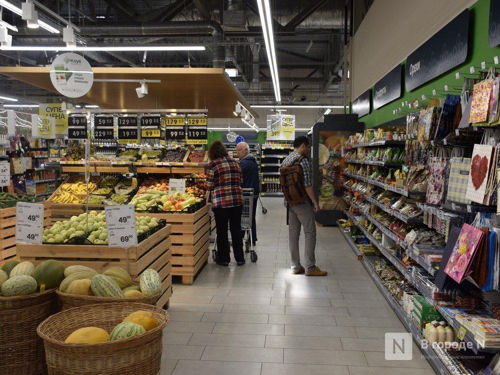 15 работающих способов экономить на продуктах - фото 6