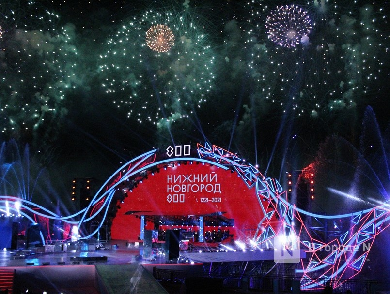 Грандиозное гала-шоу состоялось в день 800-летия Нижнего Новгорода - фото 1
