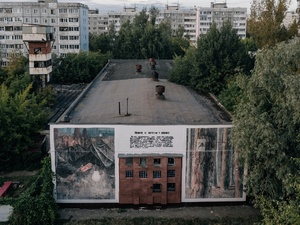 Гигантский очаг создал в Нижнем Новгороде уличный художник