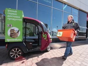iGooods запустил в Нижнем Новгороде доставку из торговых сетей АШАН и ЛЕНТА