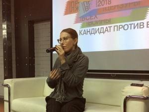 Нижегородцы пожаловались Ксении Собчак на свои проблемы