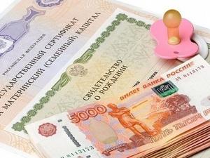Только десять семей направили маткапитал на пенсию матери в 2018 году в Нижегородской области