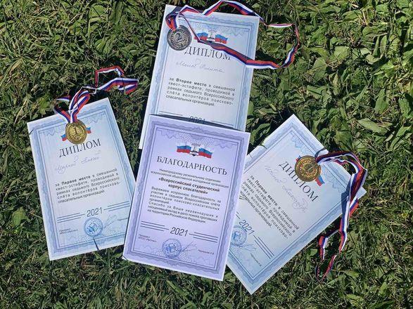 Всероссийский слет волонтеров - фото 2