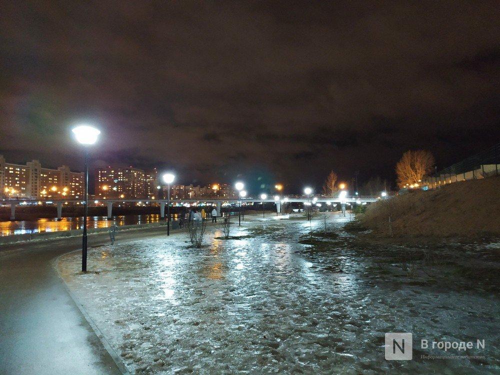 Каток на стадионе «Нижний Новгород»: как испортить себе вечер - фото 2