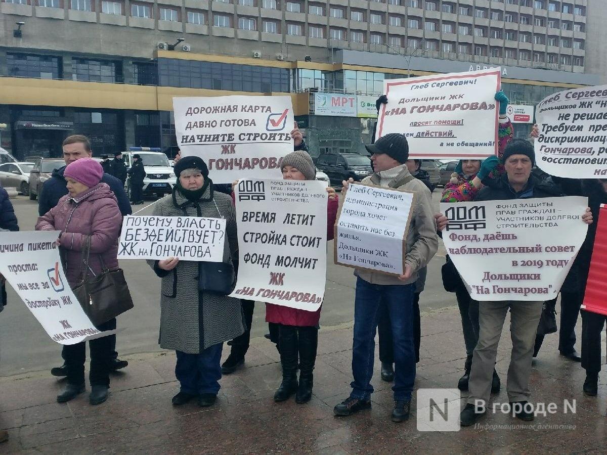 Дольщики двух нижегородских ЖК подали в суд на Фонд защиты участников долевого строительства - фото 1