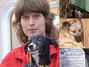 Хозяйку нижегородского «концлагеря для собак» подозревают в угрозе убийством
