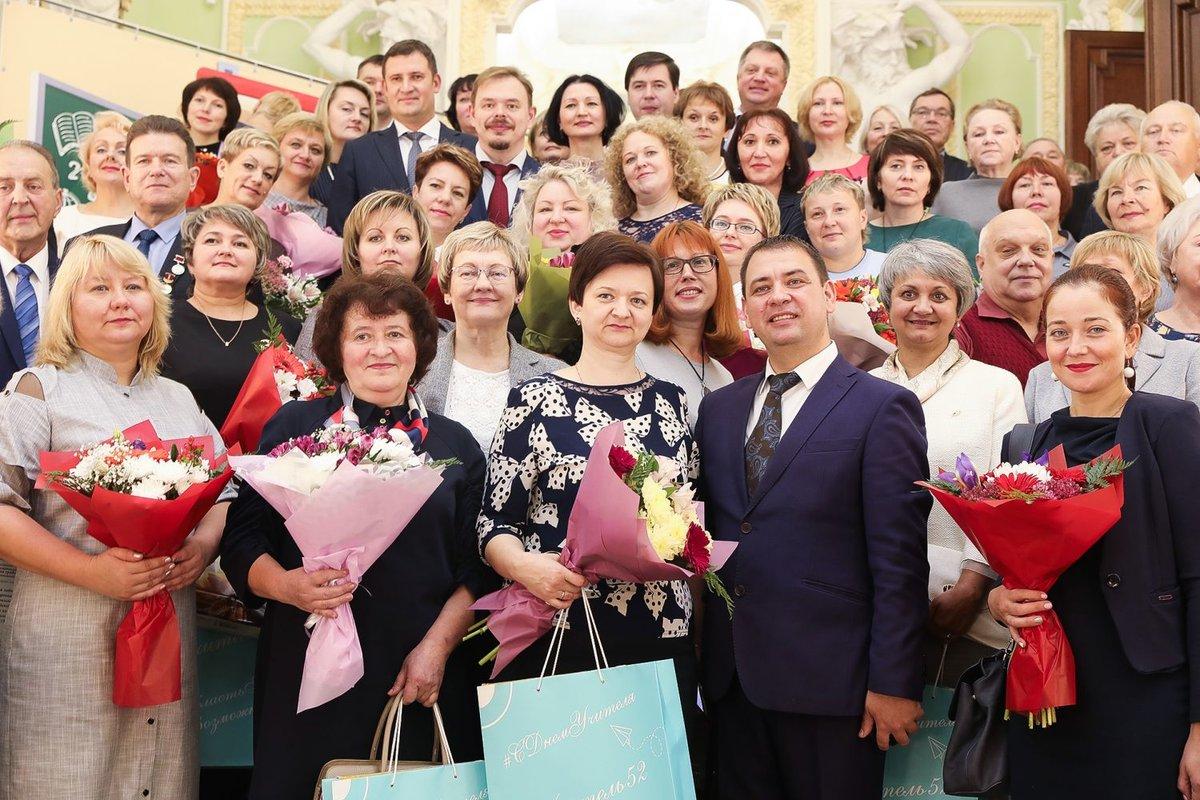85 нижегородских педагогов получили награды за достижения в работе - фото 1