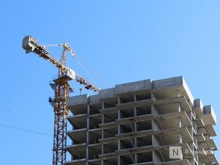 Более 915 млн рублей направят на достройку проблемных ЖК в Нижегородской области