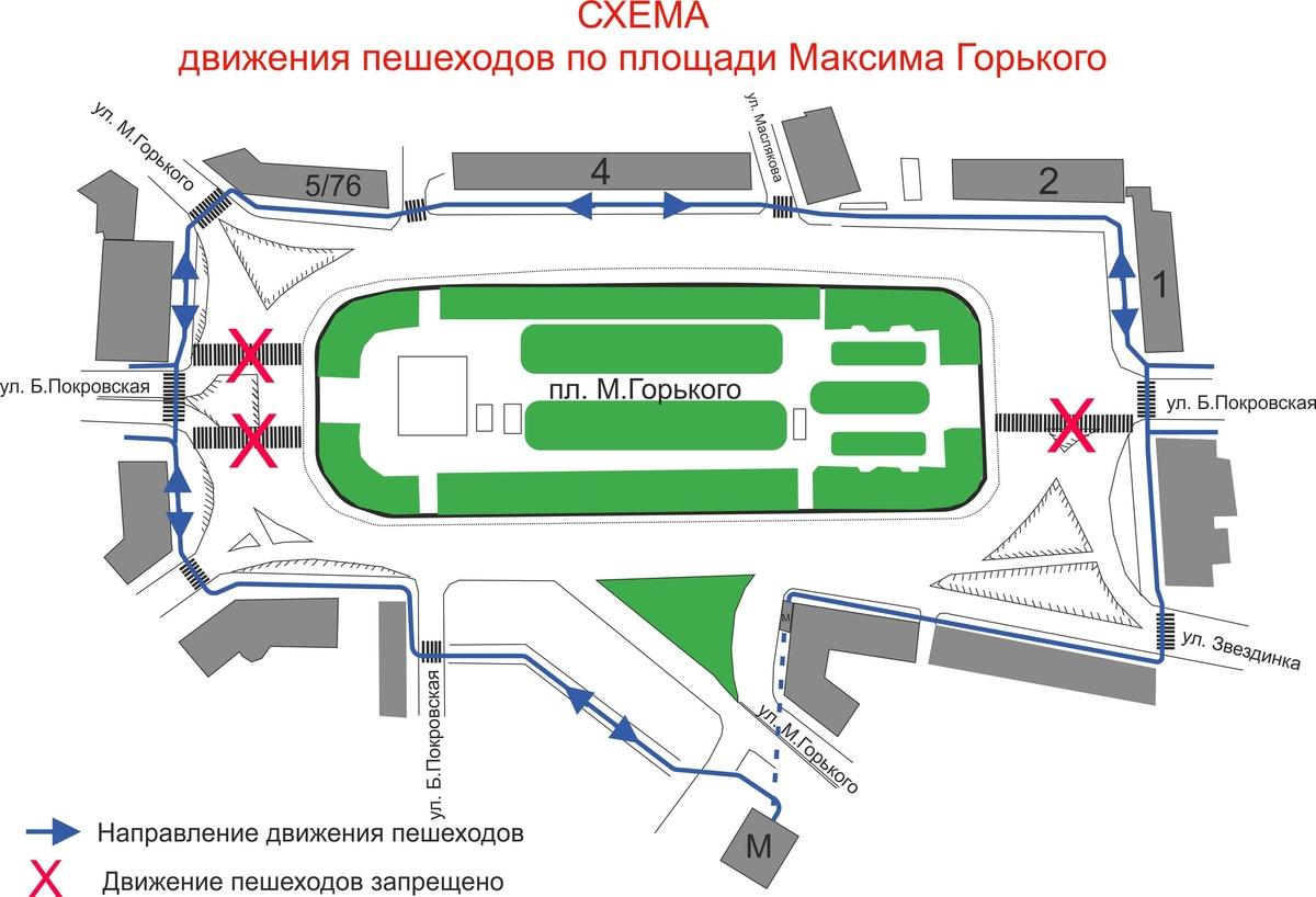 Площадь Горького в Нижнем Новгороде перекрыли для пешеходов - фото 1