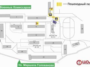 Новый пешеходный переход появился на пути к трем детским садам в Приокском районе
