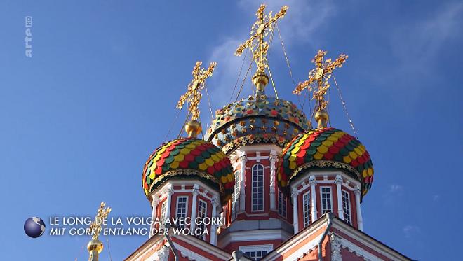 Снятый вНижнем Новгороде фильм оМаксиме Горьком показан вевропейских странах