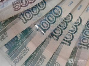Бюджет Нижнего Новгорода увеличен на 737,1 млн рублей
