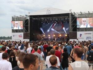 Фестиваль «Рок Чистой Воды-2020» отменили в Нижнем Новгороде