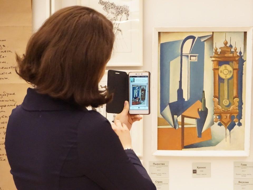 Нижегородские музеи начали использовать дополненную реальность на выставках - фото 1