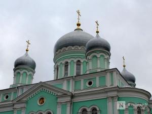 Нижегородская «Серафимова земля» появилась в интернете