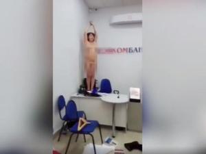 Женщина разделась в отделении банка и угрожала поджечь себя (ВИДЕО)