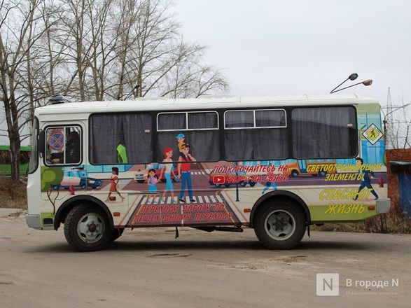 Восемь автобусов с правилами дорожного движения на бортах вышли на нижегородские маршруты - фото 18