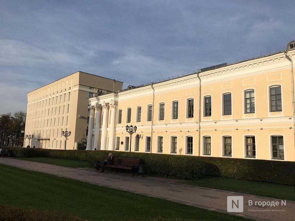 Алексей Москвин будет назначен и.о. министра спорта Нижегородской области