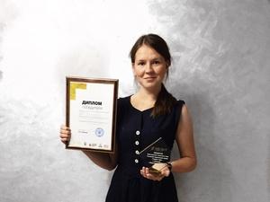 Студентка НИУ – филиала РАНХиГС победила в региональном этапе премии «Студент года – 2017»