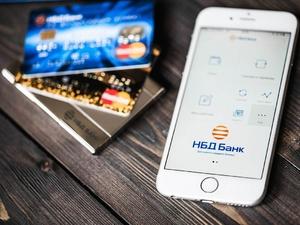 НБД-Банк запустил торговый эквайринг