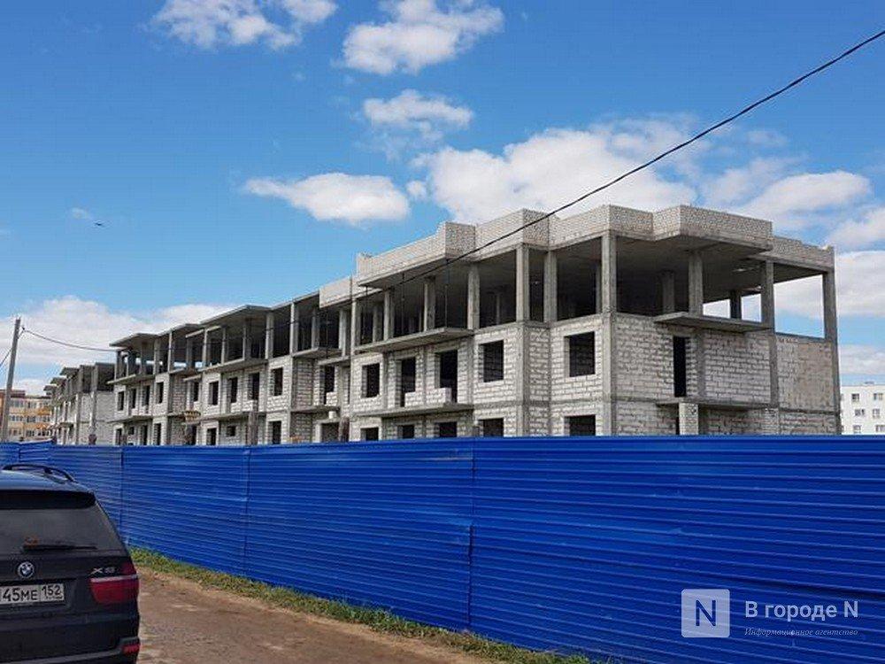 Почти 1400 дольщиков «Окского берега» получили компенсации за недостроенное жилье