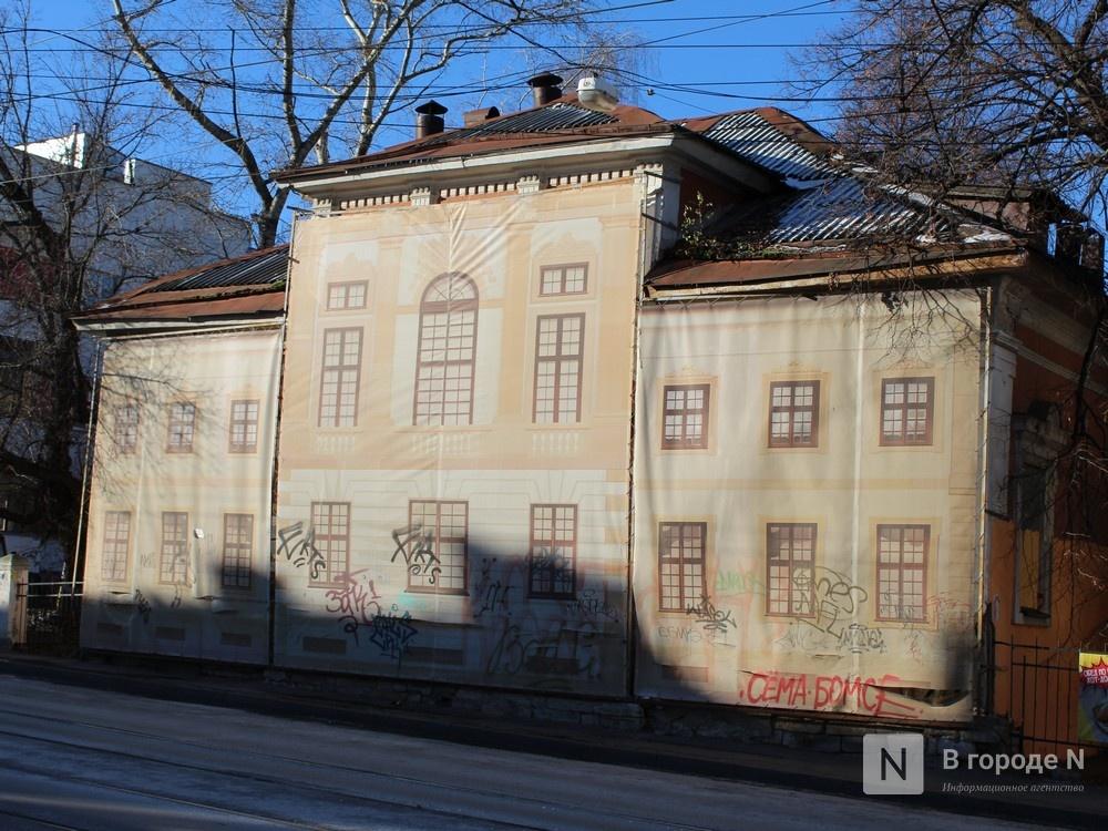 Заключены контракты для сохранения аварийных ОКН в Нижнем Новгороде - фото 1