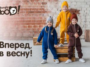 Магазин модной детской одежды в Нижнем Новгороде презентовал новую коллекцию