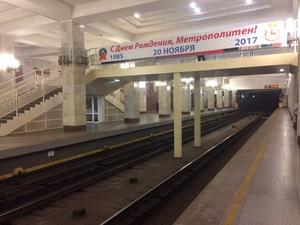 Нижегородский метрополитен отметил день рождения музыкой