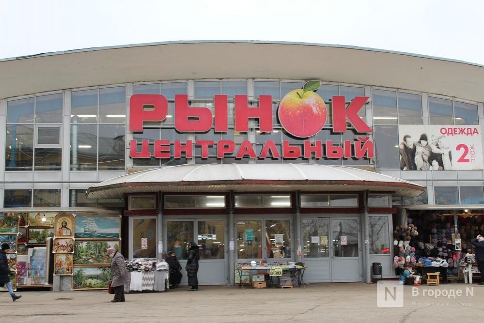 Нижегородские рынки: пережиток прошлого или изюминка города? - фото 11