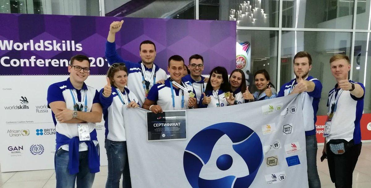 Нижегородцы победили на мировом чемпионате профессионального мастерства по стандартам WorldSkills - фото 1