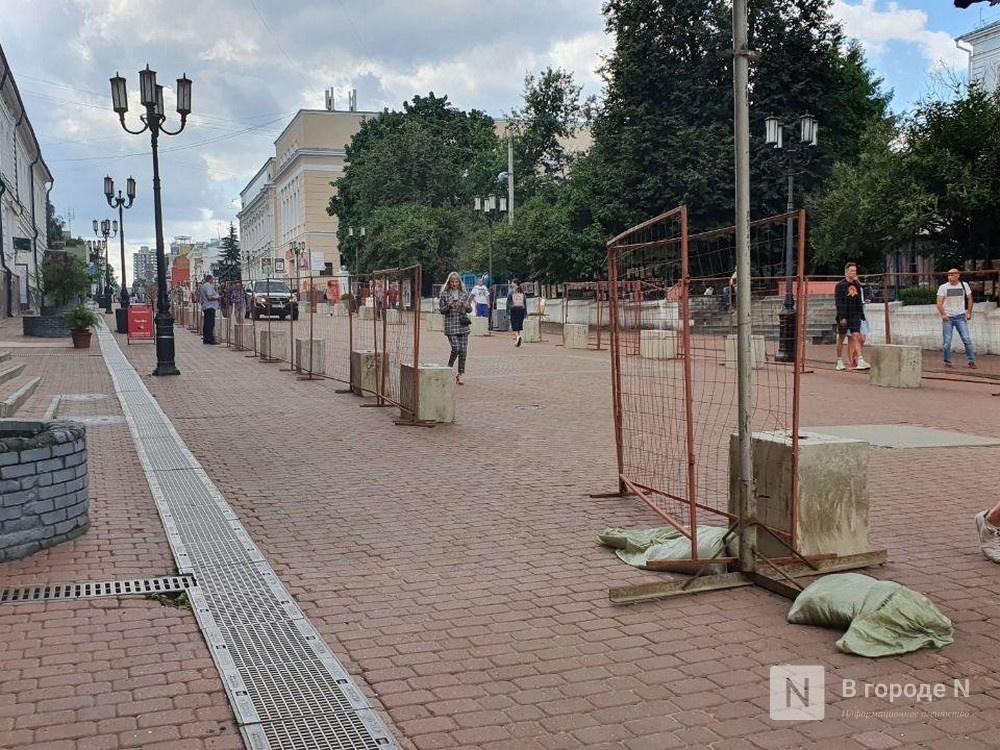 Нижегородская администрация назвала причины автомобильных заторов на Большой Покровской - фото 1